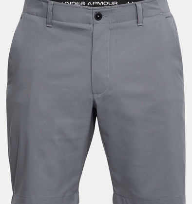 Under Armour UA Showdown Short Zinc Gray 1309547 513
