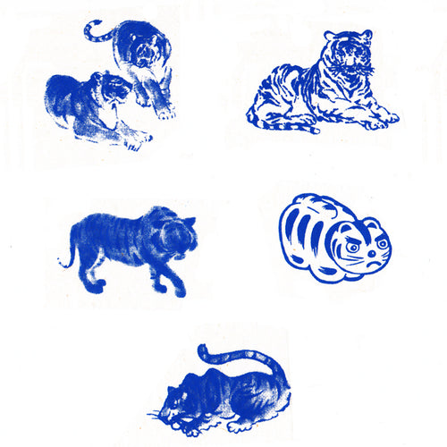 Zodiac Tigers Small (JPT-033)