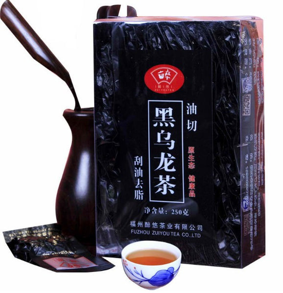 Oil Black Slimming Oolong Tea