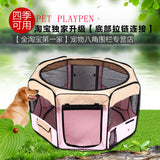 Folding Octagnal House Kennel Pen Cage Case Pet Playpen Dog Fence S M L