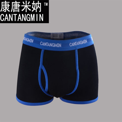 breathable men's underwear trunk brand shorts man boxer 365