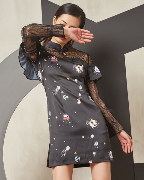Detachable Lace Sleeve Cheongsam