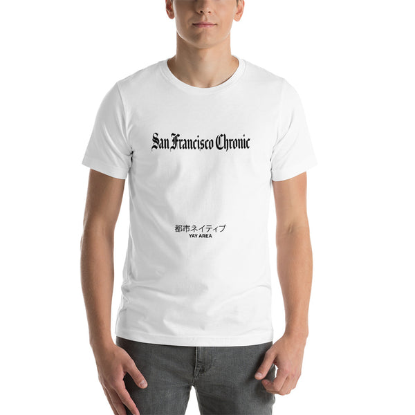 San Francisco Chronic Short-Sleeve Unisex T-Shirt