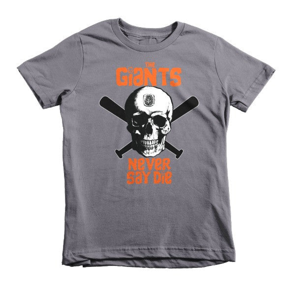Giants Never Say Die Kids Shirt