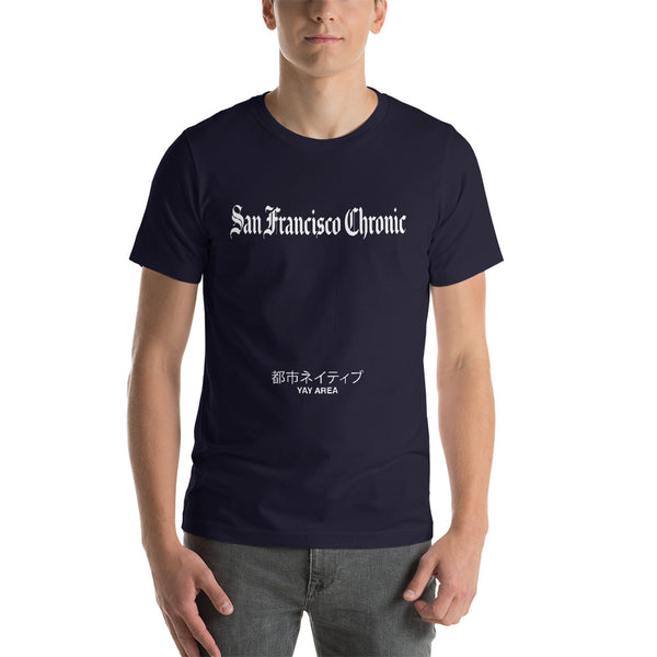 San Francisco Chronic Short-Sleeve Unisex T-Shirt in Dark Wash