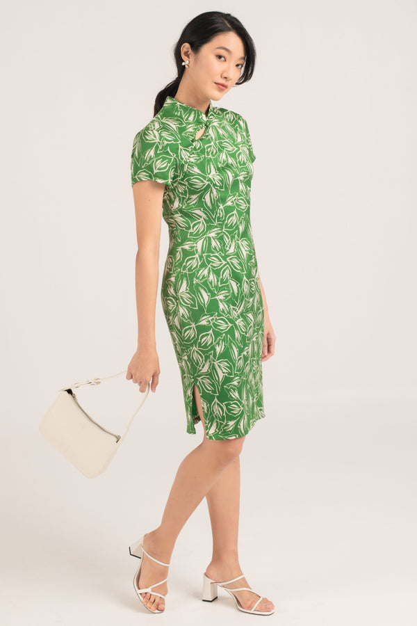 [Online Exclusive] Lila Printed Cheongsam