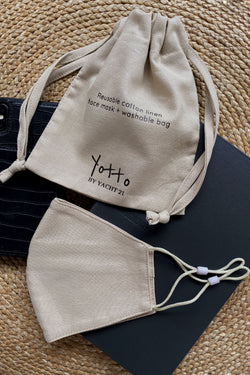 Yotto Mask 2.0 with Washable Bag in Khakis, Adult Size