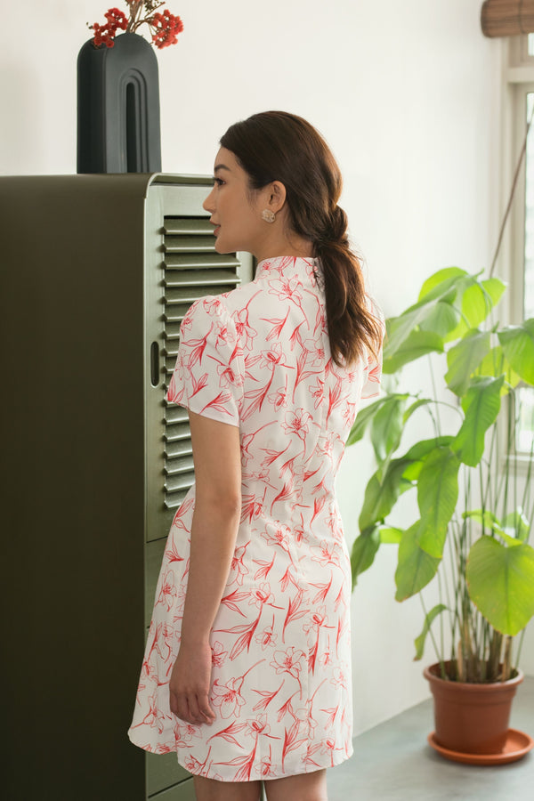 Gracie Floral Printed Cheongsam