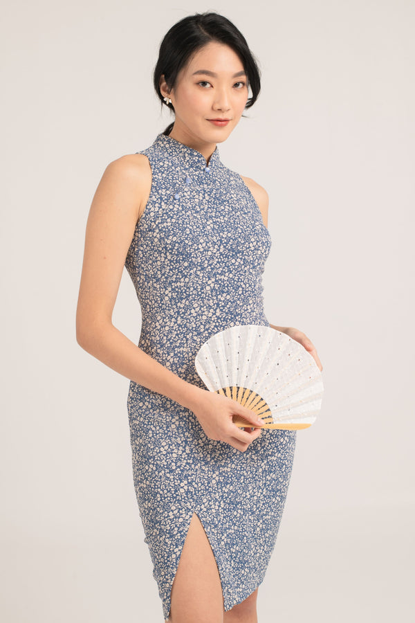 [Online Exclusive] Lucia Floral Printed Cheongsam
