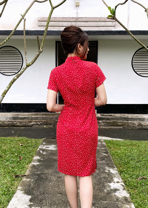 [Online Exclusive] Salma Floral Printed Cheongsam
