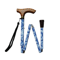 China Blue Luxe Cane