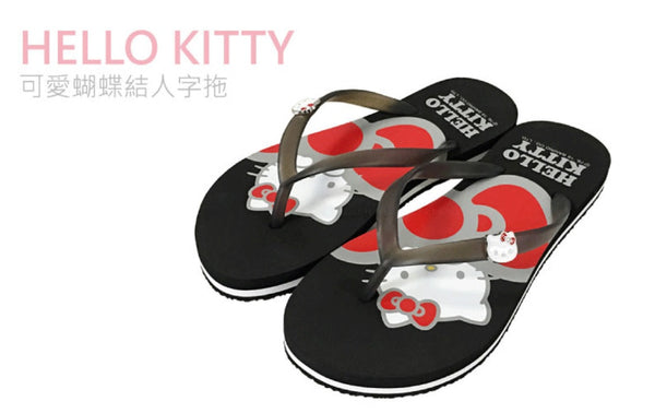 Sanrio Hello Kitty Women's Flip Flops Beach Sandals (916073)