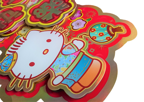 Sanrio Hello Kitty Cute 3D Happy Chinese New Year Couplets 新年快乐
