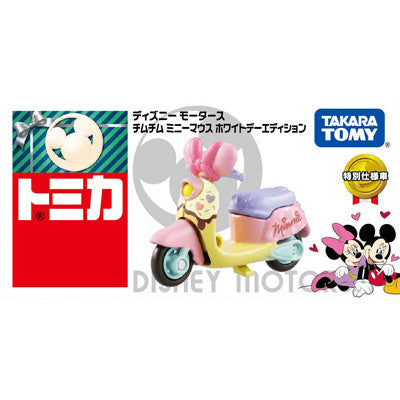 Tomica Disney Motors DM-12 Princess Sofia & Minnie Mouse Sweets Love