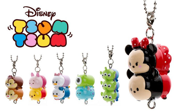 Disney Tsum Tsum Collection Charms Keychain