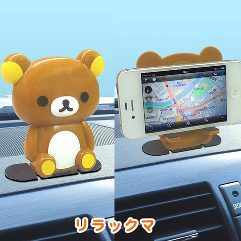 San-x Rilakkuma Anti-Slip Smartphone Stand Holder (Vehicles Use)