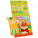 Japan Fujiya Anpanman Baby One Bite Tiny Vegetables Milk Biscuit (4 PACKS)
