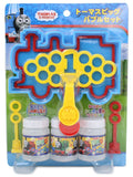 Thomas & Friends The Train Bubble Wand & Blower Toys Set for Kid Boys