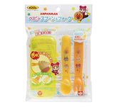 Japan Anpanman Baby Kids Cutlery Tableware w/ Portable Case Set