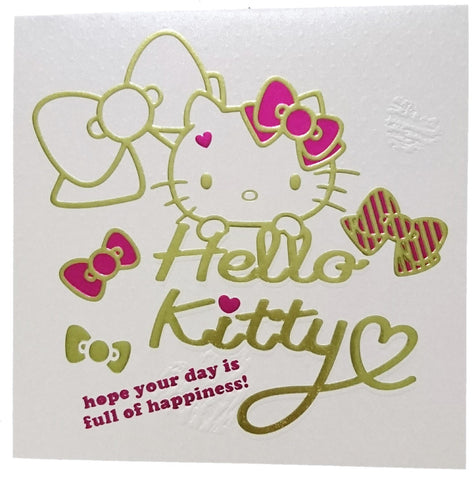 Hello Kitty Elegant Golden Shine Pink Message Card (13x13cm)