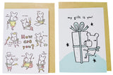 Uglycute Funny Milk Bear Greeting Card (14x10cm)