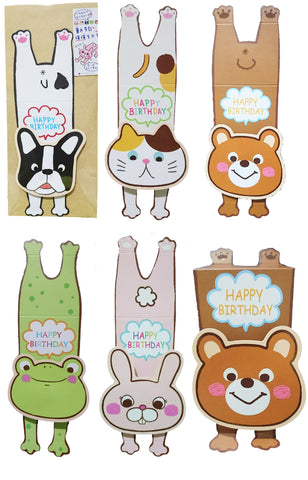 Cute Animals Stand-up 3D Design Happy Birthday Blessing Card (19x7cm)