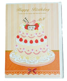 Big Size Happy Birthday Birthday Cake Design Greeting Card (26x19cm)