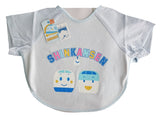 Sanrio Shinkansen Newborn Baby Bib 100% Cotton Cloth