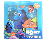 Disney Pixar Finding Dory 6 Sides 3D Cube Puzzle Play Set for Kids