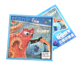 Disney Pixar Finding Dory Puzzles Set of 6 for Kids (Play Set)