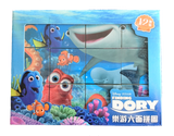 Disney Pixar Finding Dory 6 Sides 3D Cube Puzzle Play Set for Kids (12PCS)