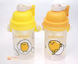 Sanrio Gudetama Straw Water Bottle w/ Shoulder Strap for Kids
