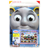 Thomas & Friends Waterproof Picnic Mat 100x160 cm (2~3 people)