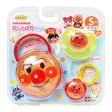 Anpanman Baby 0-3 Months Pacifier Set w/ Disinfection Casing & Fixing Clip