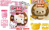 Japan Hello Kitty Rilakkuma Rice Decoration Mold Bento Accessories Cutters