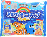Japan Disney Pixar Finding Dory Chocolate Chip Cookies (12 Packs)