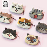 Cute Playful Meow Cat Emoji Plush Coin Purse Pouches