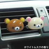 San-x Rilakkuma Car Vehicle Mini Air Freshener Fragrances (2pcs)