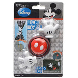 Disney Mickey Mouse Free Arm Design Car Accessories (Multiple Use)