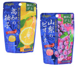 Japan Made Premium Grape & Yuzu Juicy Gummy Candy (44g)