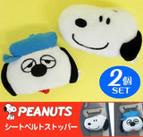 Japan Peanuts Snoopy Plush Vehicles Seat Belt Stoppers (Pair)