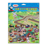 Thomas & Friends The Train Coloring Book Sticker Playbook for Kid Boys