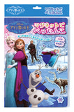 Japan Disney Frozen Magnetic Playbook for Kid Girl