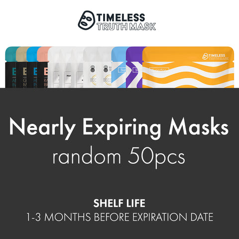 TTM Nearly Expiring Masks (50 pieces / 1-3 months before exp date)