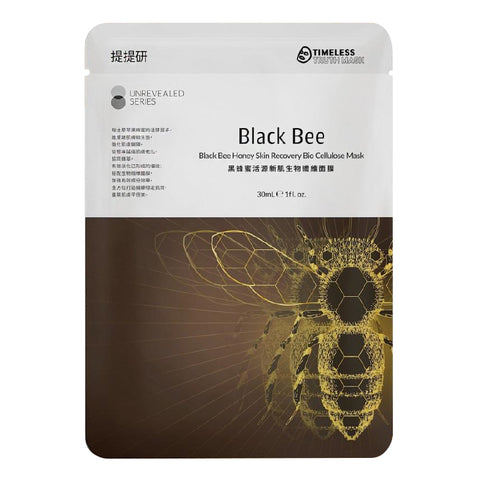 TTM Black Bee Honey Skin Recovery Bio Cellulose Mask