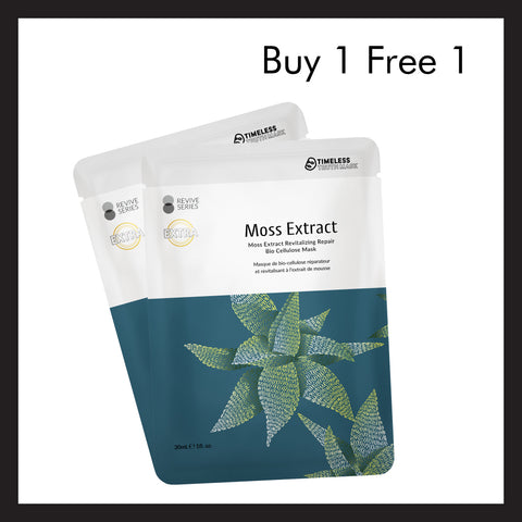 (Buy 1 Free 1) Moss Extract Revitalizing Repair Bio Cellulose Mask