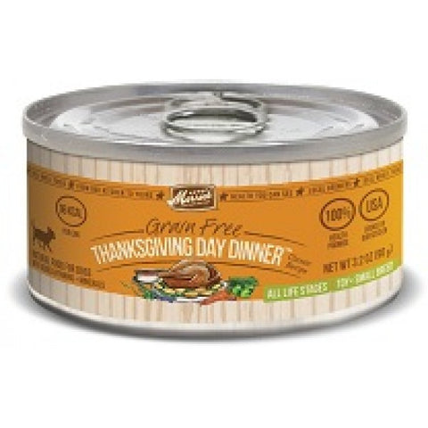 MERRICK Grain Free Small Breed Thanksgiving Day Dinner 24pcs - My Pooch and Co.