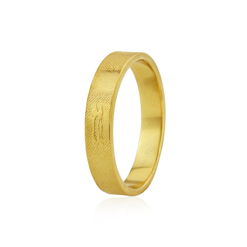 Gents 5mm Sunset Chasers Wedding Ring in Yellow Gold