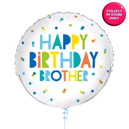 Happy Birthday Brother Balloons - Helium Inflated