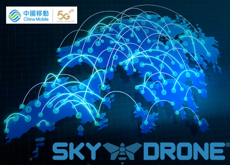 Sky Drone partners with China Mobile HK on 5G Innovation Project for Connected Drones